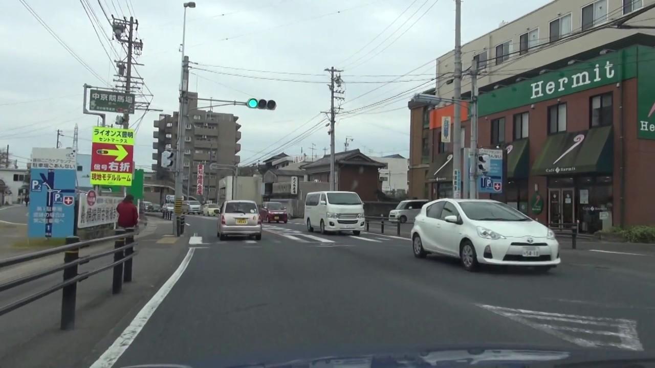 国道1号:愛知県道59号交点~県...