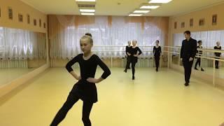 ДШИ 2 4 класс  Фрагмент урока по народному танцу