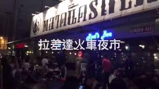 《2016曼谷溫谷知青DAY2》24小時百貨the street與火車夜市+pororo Aqupark水上樂園