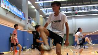 Publication Date: 2013-08-19   Video Title: 2013~2014田家炳中學羽毛球宣傳片