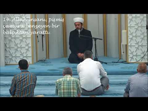 Ali Tel-Rahman Suresi (1 ila 25)