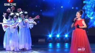 Nữ Nhi Tình - Ngọc Thố Lý Linh Ngọc (Live 2014)