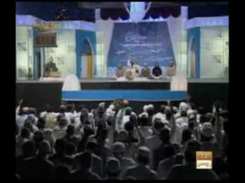 Meri Arzoo Muhammad (S.A.W)- AlHaj Siddique Ismail (Mehfil Apia Welfare 2010)
