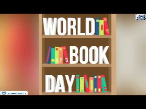World Books Day is being celebrated today including Pakistan