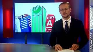 07 06 2018 Банковский сектор в Крыму. Платежные карты МИР