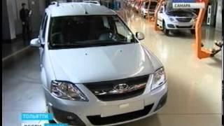 Автоваз набирает 2000 рабочих на производство Ларгусов