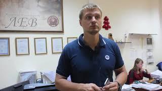 видео УТС по КАСКО