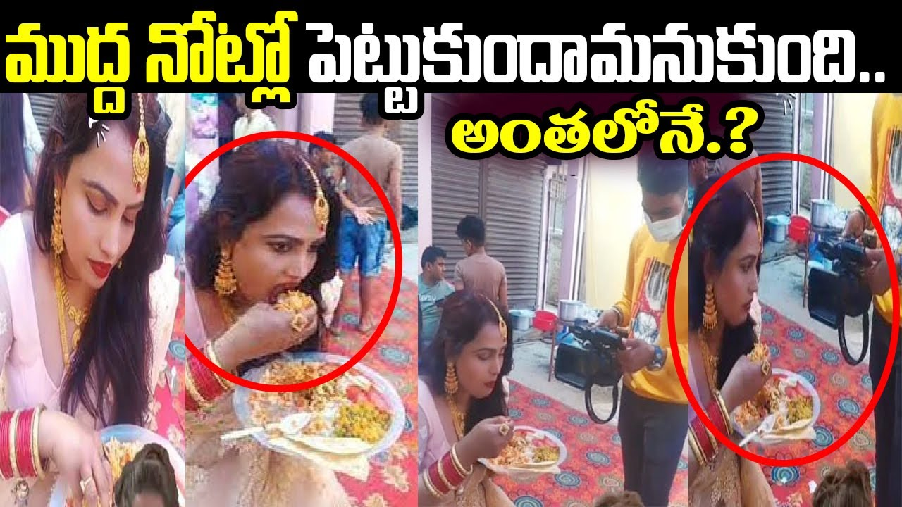 viral woman caught eating food hands weddind | GARAM CHAI