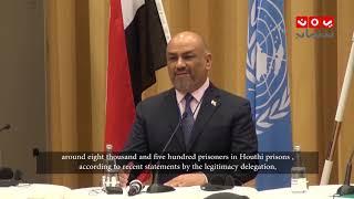 """المختطفيين اليمنيين في سجون الحوثيين """" ملف لم يرى النور وثغره في جدار حقوق الانسان """""""