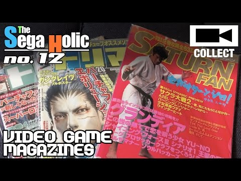 Video Game Magazine Collecting [SH no.12]