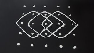 kolam designs with 5X5 dots | telugu muggulu | telangana muggulu | muggulu designs with dots