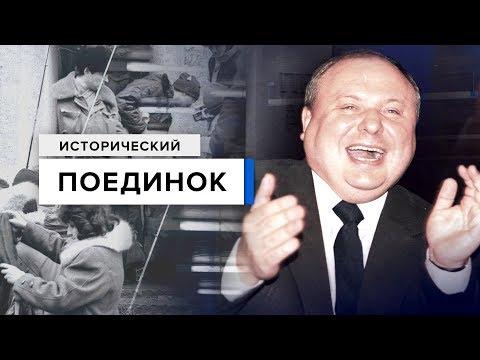 Шоковая терапия Гайдара: спасение России или развал экономики страны