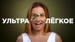 HEMP BEAUTY COLLECTION ОТ ГРИНВЕЙ