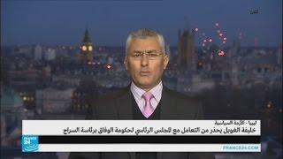ليبيا: خليفة الغويل يحذر من التعامل مع المجلس الرئاسي لحكومة الوفاق