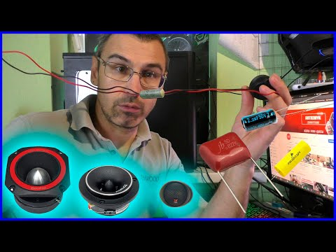 Какой конденсатор поставить на твитер, замер АЧХ, разница в звучании, фильтрация процессором