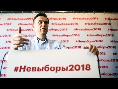 Навальный—о расхождении данных
