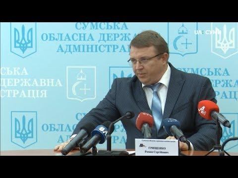 Суспільне Суми: Голова ОДА розказав, як витрачатимуть гроші для закупівель необхідного в лікарні області