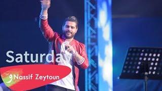 Nassif Zeytoun in Egypt Ad / ناصيف زيتون في مصر