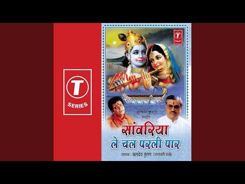 Saanwariya Le Chal Parli Paar