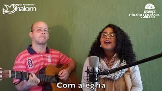 EU E MINHA CASA | André Valadão | Voz & Violão : Ricardo & Everlyn Porto