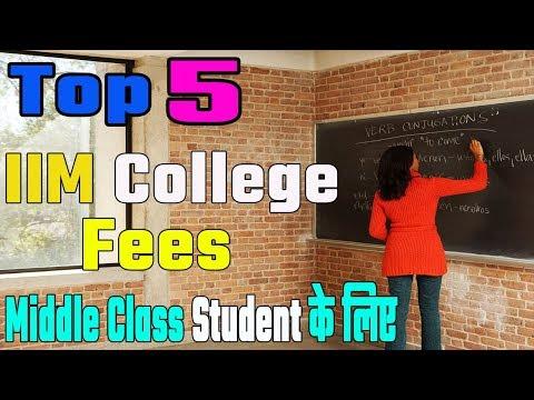 Top 5 IIM Fees | Middle class Student Fees कहा से pay करते है इनकी फीस, Top MBA College