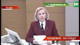 Татарстан подошёл ко второму этапу снятия ограничений в связи с коронавирусом ТНВ