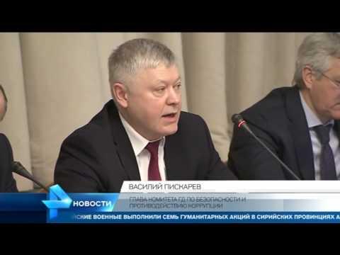В России алкоголь назвали  национальной угрозой