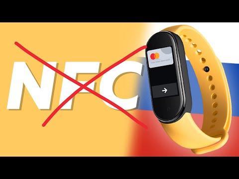 С Xiaomi Mi Band 5 нельзя оплачивать по NFC в России!!! НЕ ПОКУПАЙТЕ ИЗ КИТАЯ !!! Global Version NFC
