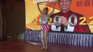 20200220, Paul Ng CNY Party, 加拿大風水大師, 伍子明, 新春晚宴, Hoopla Dance