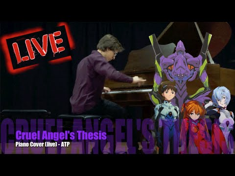 A cruel angel's thesis english cover