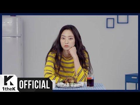 [MV] Primary(프라이머리) _ Diet (Feat. SOLJI (EXID))(다이어트 (Feat. 솔지 (EXID)))