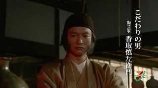 香取慎吾 金の麺 CM Shingo Katori(SMAP) | Seven-Eleven Japan commerc...