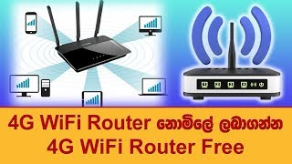 Win 4G WiFi Router Free - Hurry up...