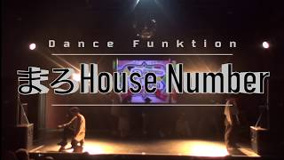 【Dance FunKtion】2-11 thumbnail