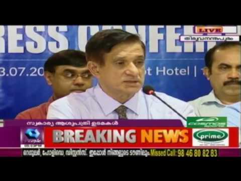 Private Hospital Management Offcials Meet The Press - Live