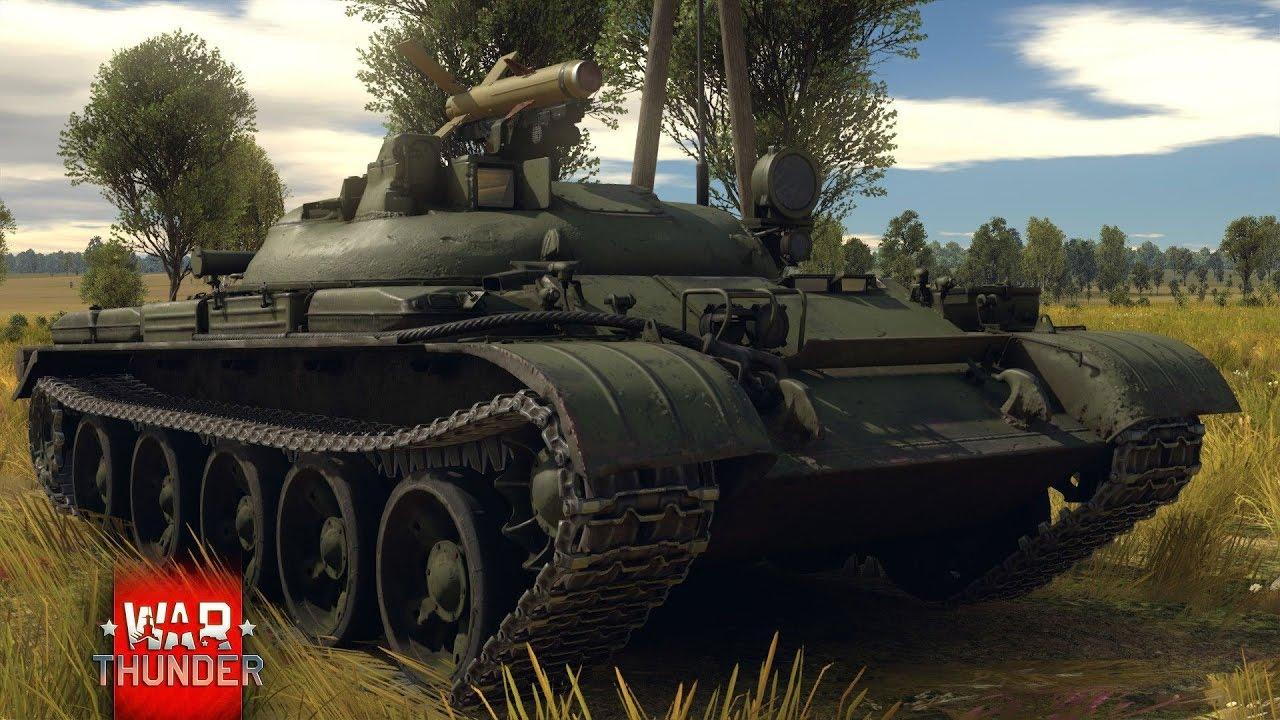 вар тандер танки ит 1