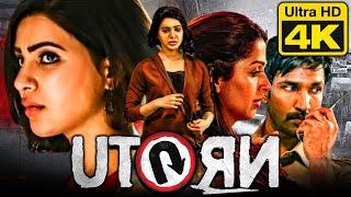 U Turn (4K ULTRA HD) Blockbuster Thriller Movie in Hindi Dubbed l  Samantha, Aadhi, Bhumika Chawla Thumb