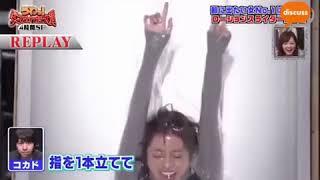 Nhật Bản là bậc thầy chơi khăm Cười nữa đi