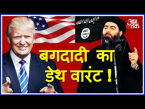 Donald Trump's Ultimatum To ISIS Leader Abu Bakr al-Baghdadi Swears To Finish It In 30 Days