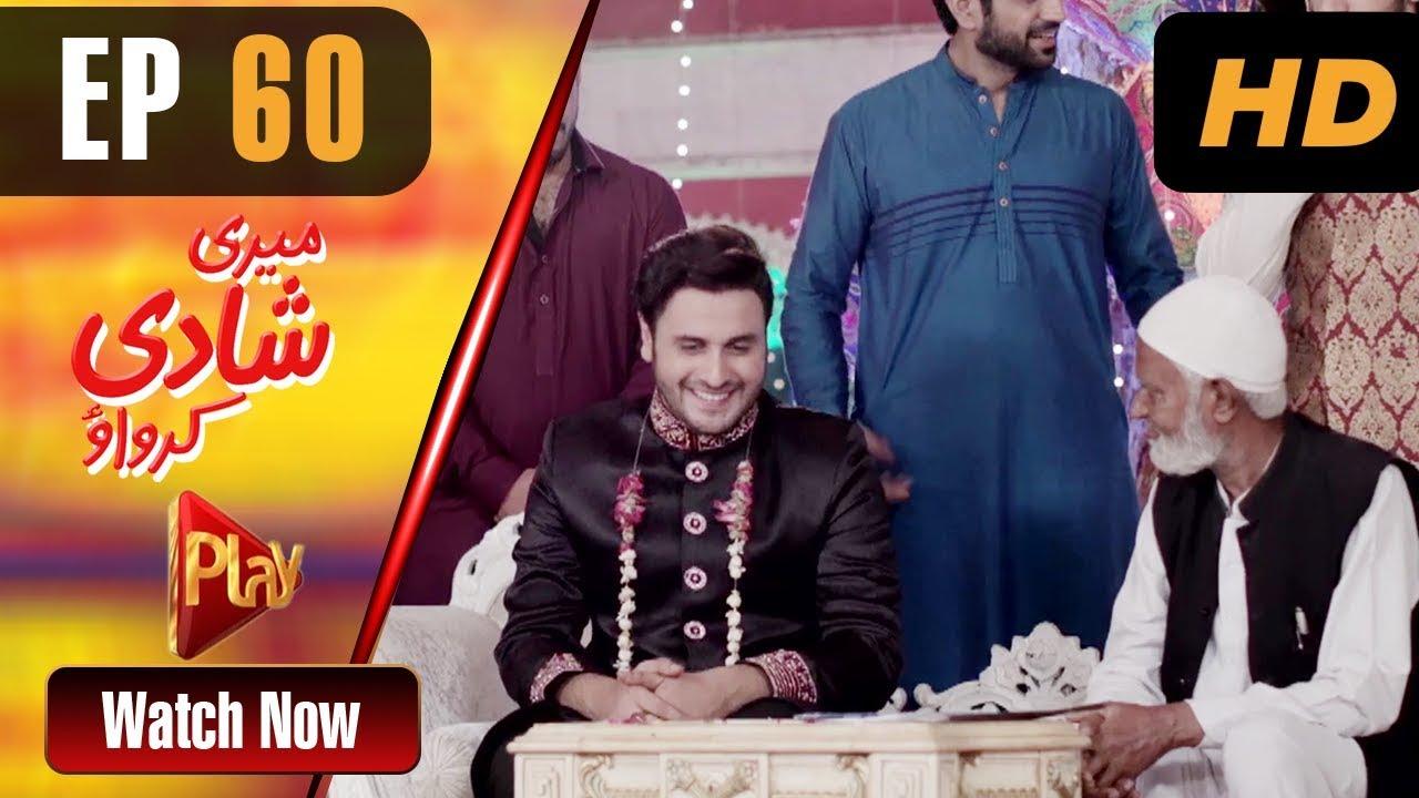 Meri Shadi Karwao - Episode 60 Play Tv Oct 31, 2019