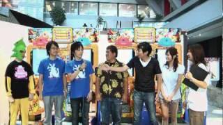 【バンダイナムコゲームスPodcastingマガジン2010】第1回 thumbnail