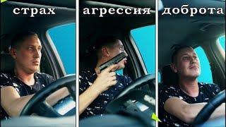 Эволюция водителя
