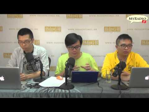 大香港早晨 150617 ep343 p3 of 4 Amos Yee被囚精神病房 今日新加坡 明日香港