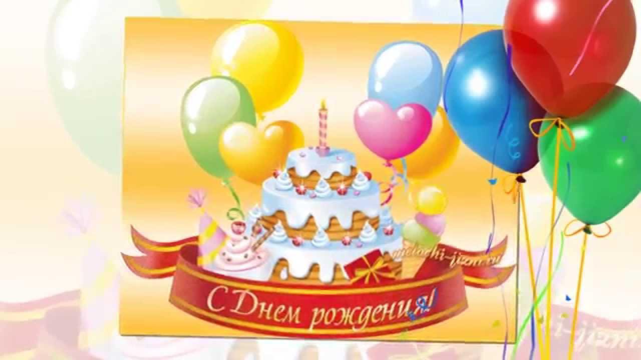 Поздравление внука с днем рождения музыкальное поздравление