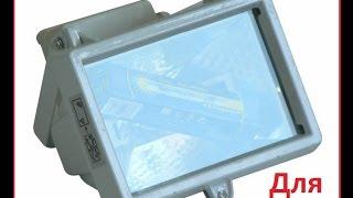 Прожектор с управлением для BGA ремонта(Прожектор с управлением для BGA ремонта. Купить регуляторы управления можно тут: http://ali.pub/ij6nm Заработок на..., 2014-09-09T12:48:22.000Z)