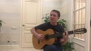 Белая береза я тебя люблю красивая песня под гитару