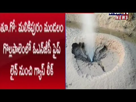 ONGC Gas Pipeline Leakage at Gollapalem in East Godavari District | Studio N