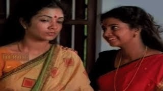 Chakoram Movie Scene | Sharada dreams a life