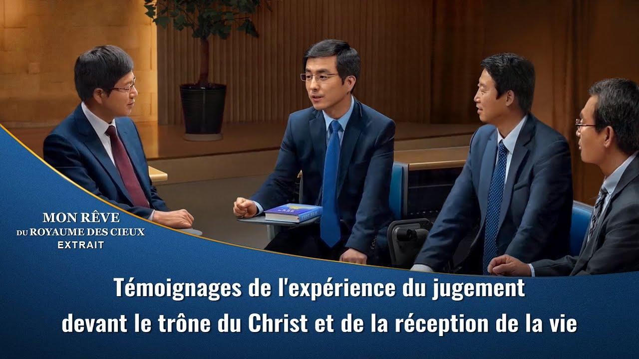 Témoignages de l'expérience du jugement devant le trône du Christ et de la réception de la vie