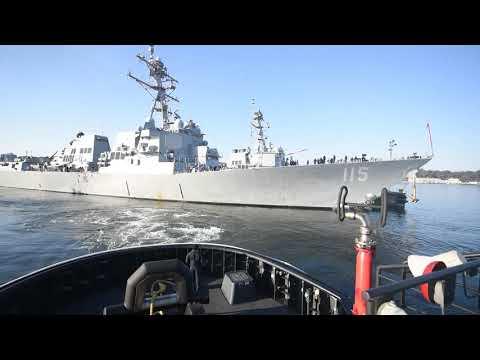 US Military News • U.S Navy Guided Missile Destroyer arrives at Yokosuka • Japan • Feb 4 2021